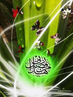 Kaligrafi Islam | Kaligrafi Nusantara