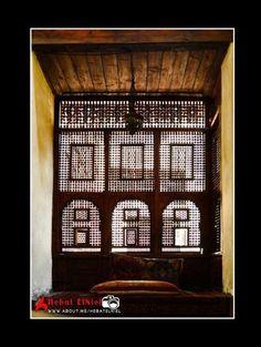 House Suhaimi