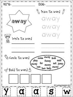 This is a sight word worksheet for the word