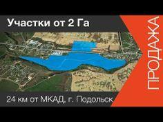 Участок промназначения | www.skladlogist.ru | Участок промназначения