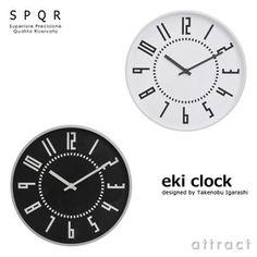 SPQR/スポールekiclock/エキクロック(駅時計)デザイナー:五十嵐威暢wallclock/ウォールクロック文字盤カラー:ブラック、ホワイト(掛け時計・壁掛け)(モダン・ミッドセンチュリー)【smtb-KD】
