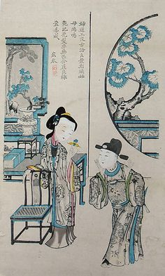 A Happy Marriage Symbolised by the Golden Sparrow, a nineteenth-century Chinese woodblock print. (Metropolitan Museum of Art)