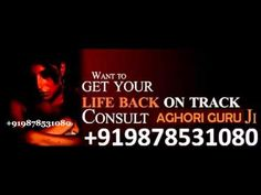 Husband Wife Problem Solution Guru Ji +919878531080