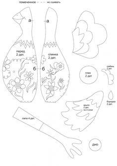выкройка смешной толстой курицы.pdf — Яндекс.Диск