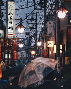 Shitamachi A Face of Tokyo You ve Never Seen Befor. Befor Face kyoto Shitamachi Tokyo Ve Aesthetic Japan, Japanese Aesthetic, City Aesthetic, Travel Aesthetic, Aesthetic Outfit, Aesthetic Backpack, Japon Tokyo, Belle Image Nature, Japan Street