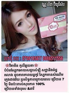 "Mariã my PBCDD Tai girl S "" #Publicidade #Tailandia #girls #Forever"