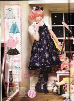 Angelic Pretty Dreamy Horoscope JSK