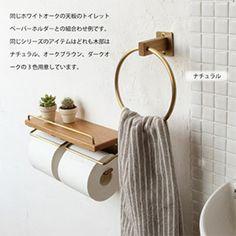 Towel Holder, Wood Design, Toilet Paper, Bath Room, Interior, My House, Spice, Washroom, Towel Racks