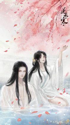 ads ads Xiao Ming is a general who is feared by enemies … # Fantasy # amreading # books # wattpad Anime Love Couple, Manga Couple, Anime Couples Manga, Couple Art, Anime Manga, Anime Kimono, Chinese Drawings, Chinese Art, Fantasy Couples