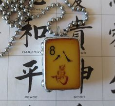 Vintage Mahjong Necklace Bakelite Catalin Tile by CharmainesWhimzy