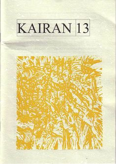 File:Kairan MAZine(2007).jpg