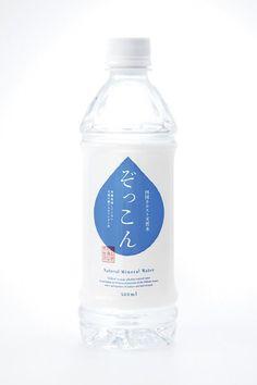 pams water packaging에 대한 이미지 검색결과 Water Packaging, Fruit Packaging, Water Branding, Food Packaging Design, Beverage Packaging, Bottle Packaging, Brand Packaging, Mineral Water Brands, Label Design