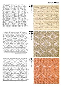 Watch This Video Beauteous Finished Make Crochet Look Like Knitting (the Waistcoat Stitch) Ideas. Amazing Make Crochet Look Like Knitting (the Waistcoat Stitch) Ideas. Filet Crochet, Crochet Stitches Chart, Crochet Motifs, Crochet Diagram, Crochet Squares, Knitting Stitches, Crochet Lace, Knitting Patterns, Crochet Patterns