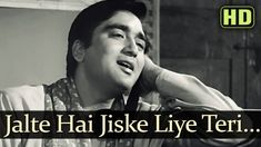 Movie : Sujata Music Director: S D Burman, Jaidev Singers: Talat Mahmood Director: Bimal Roy. Enjoy this super hit song from the 1959 movie Sujata starring S. Song Lyric Quotes, Lyrics, Old Bollywood Songs, Sunil Dutt, Evergreen Songs, Film Song, Song Hindi, Indian Music, Top Videos