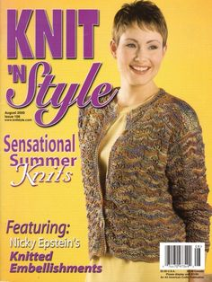 Knit n Style August 2000 Patchwork Sweater Lace Shawl Machine Knitting Patterns #KnitnStyle #KnittingPatterns