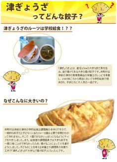 http://tsugyozakyokai.com/img/2.png