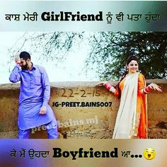47 Best Punjabi Quotes Images Hindi Quotes Quotes Pics Couple Quotes