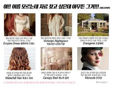 Drawing Tips, Victorian Era, Middle Ages, Night Gown, Character Design, Photoshop, Cosplay, Drawings, Hair