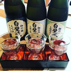 En #Hanakura tenemos una degustación de 3 sakes Daiginjo Ginjo y Junmai descubre el sabor del sake según el pulido del arroz.