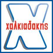 Η μεγαλύτερη και 100% ελληνική από την πρώτη μέρα λειτουργίας της, αλυσίδα super market στην Κρήτη. Home, House, Homes, Houses
