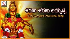 Listen to Saranu Saranu Ayyappa Popular Folk Song on our channel. For more Telugu Devotional Songs, stay tuned to lalitha au. All Love Songs, Devotional Songs, Audio Songs, Telugu, Folk, Wonder Woman, Popular, Superhero, Videos