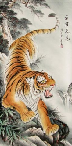 japanese tiger painting. I want this tattoo too