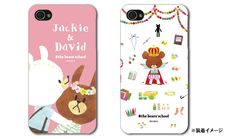 The bear's school written by a Japanese writer and a illustrator. This is a iPhone cover. Cute.