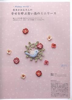Альбом«Asahi Original - Crochet Lace»/Япония-крючок/ . Обсуждение на LiveInternet - Российский Сервис Онлайн-Дневников