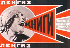 Alexander Rodchenko, 1924, Books. http://analogue76.com/blog/entry/the_russian_constructivists [Accessed 28 September 2016]