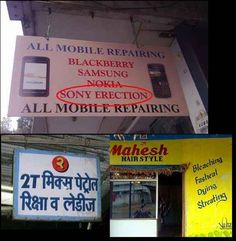 23 Signs From India That Are So Hilarious, They'll Brighten Your Day India Funny, Amazing India, Brighten Your Day, Bleach, Hilarious, Humor, Repair Shop, Laughing, Challenge