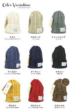 ハイランド2000 コットン リネン ニット帽 カラー