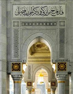 Arte y Arquitectura! Mosque Architecture, Art And Architecture, Architecture Details, Arabic Design, Arabic Art, Islamic Art Pattern, Mekka, Beautiful Mosques, Africa Art