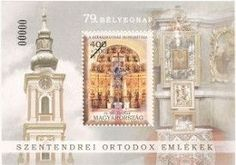#3994 Hungary - Iconostasis Szentendre Cathedral S/S (MNH)