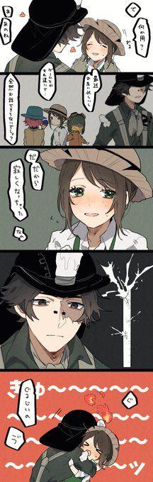 しの (@opamikanuma) さんの漫画   161作目   ツイコミ(仮) Green Logo, Identity Art, Gif Pictures, Kawaii Anime, Horror, Fan Art, Manga, Otaku, Artist