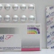 دواء كوبال ف Cobal F لعلاج نقص فيتامين ب 12 إشتريلي من مصر Convenience Store Products Convenience Store