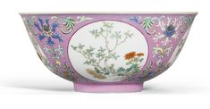 (Qing) Famille Rose. A Famille Rose Medallion Bowl. Daoguang mark & period, Qing dynasty, China.