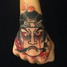 Namakubi by Horikai