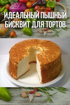 Baking Recipes, Cake Recipes, Healthy Recipes, My Favorite Food, Favorite Recipes, Ukrainian Recipes, Gluten Free Dinner, Meals For Two, Yummy Cakes