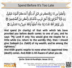 Give sadaqah & gain barakah in your wealth, but spend before it's too late!