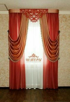 Skip the filigree in the middle, otherwise it's Art Deco fabulous Art Deco Curtains, Swag Curtains, Curtains And Draperies, Window Curtains, Valances, Window Coverings, Window Treatments, Drapery Designs, Beautiful Curtains