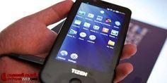 هواتف هواوى تستغنى عن نظام Tizen OS وتتحول الى الاندرويد | اخبار التكنولوجيا | الويب المصرى