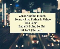 Desi Quotes, Urdu Quotes, Poetry Quotes, Urdu Poetry, Quotations, Life Quotes, Heart Touching Lines, Touching Words, Urdu Words