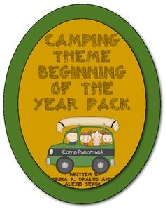 Pitch your tent for an excellent year! This 101 page file will help you with all aspects of starting your school year! It contains printable camping classroom decorations, open house activities, first eek of school activities, classroom management items, and much more! $