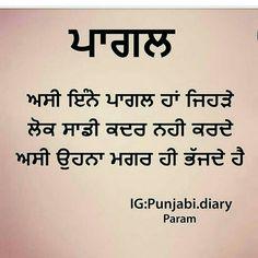 Nav jivan Broken Heart Quotes, Heart Broken, Punjabi Love Quotes, Sad Pictures, Friendship Quotes, True Quotes, Deep Thoughts, Captions, Desi