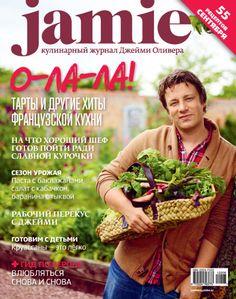 Jamie Oliver on cover Jamie Magazin