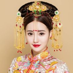 Asian Hair Accessories, Doll Costume, Costumes, Chinese Bride, Chinese Hairpin, Bridal Headdress, Japanese Hairstyle, Chinese Clothing, Chinese Culture