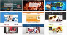 Προσφορά κατασκευής ιστοσελίδας σε φθηνή τιμή|Το πιο οικονομικό site|Φτηνές δυναμικές ιστοσελίδες