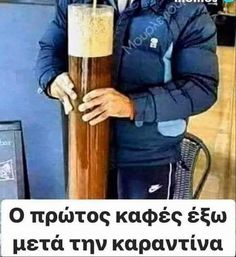 Humor, Quotes, Fun, Greek, Quotations, Humour, Funny Photos, Funny Humor, Comedy