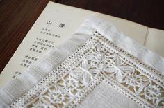 Designed by Ayako Otsuka