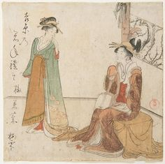 Znalezione obrazy dla zapytania KISHI RENZAN sparrow